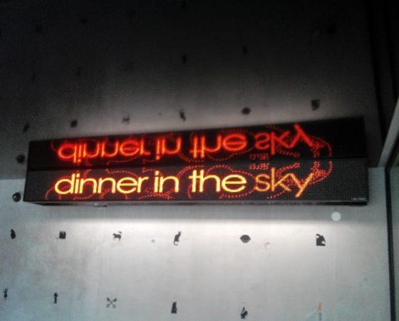 Afficheur LED monochrome GR36-11