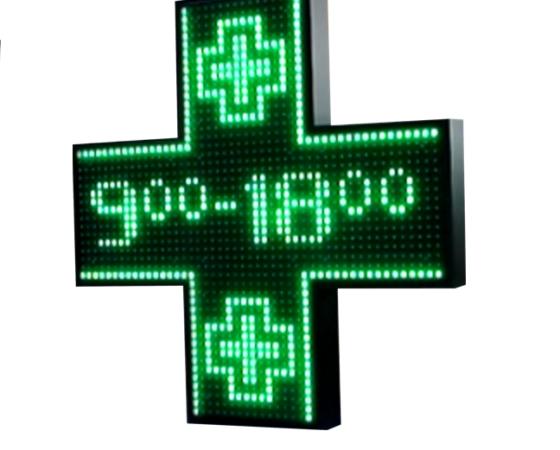 Croix de pharmacie LED