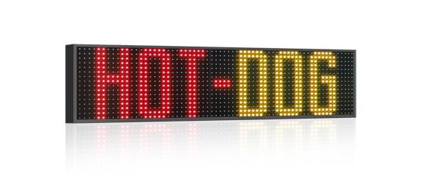afficheur LED RGB12-2
